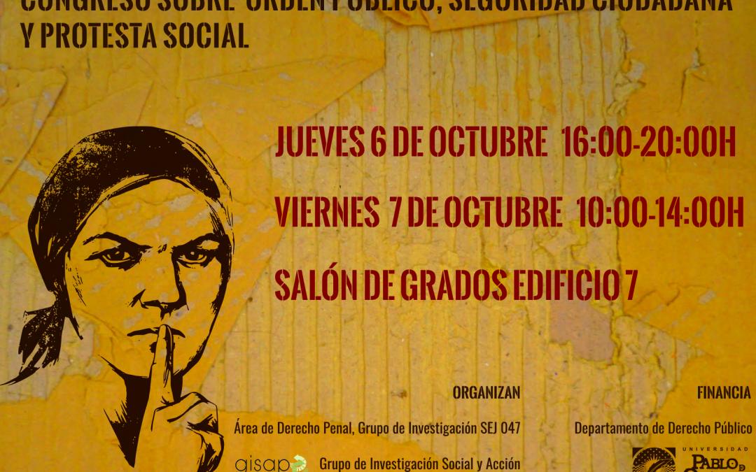 Congreso en Sevilla: Orden público, seguridad ciudadana y protesta social